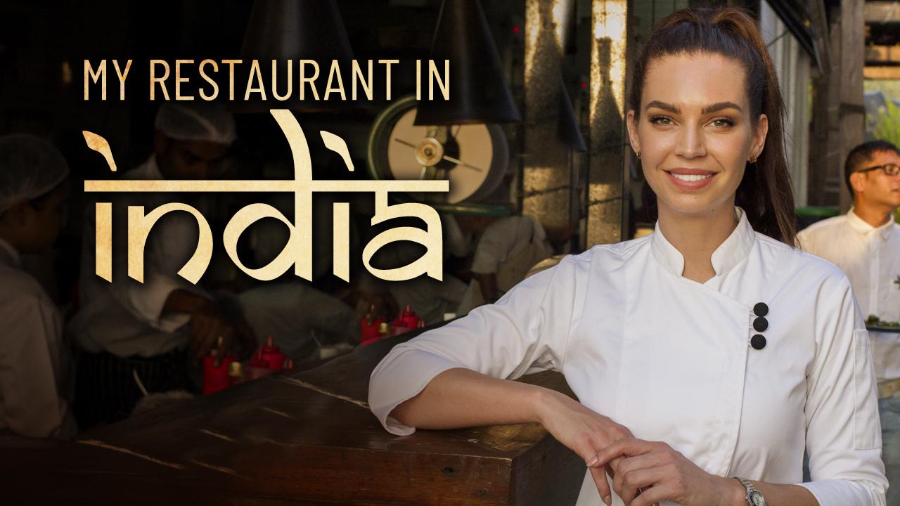 My Restaurant In India